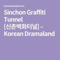 Sinchon Graffiti Tunnel [신촌벽화터널] – Korean Dramaland