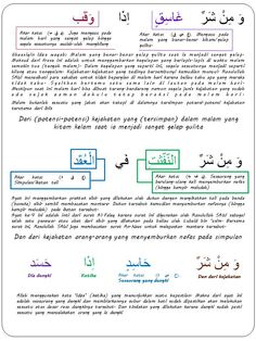 Al-Falaq 2