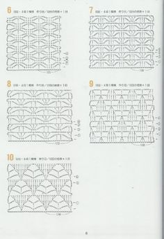262 crochet patterns Beautiful crochet stitches and edgings. Crochet Stitches Chart, Crochet Diagram, Filet Crochet, Crochet Motif, Knitting Stitches, Knitting Patterns, Crochet Patterns, Chevron Crochet, Blanket Stitch