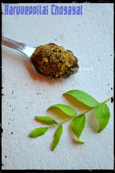http://www.upala.net/2014/06/curry-leaveskaruveppilai-thogayal.html