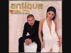 Antique - Why (Mellan) - YouTube