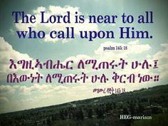 Call upon Him.