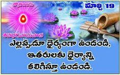 68 Best Telugu Quotes Images In 2019 Telugu Slogan Motivational