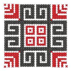 motive traditionale romanesti - Google keresés Crochet Art, Tapestry Crochet, Filet Crochet, Cross Stitch Borders, Cross Stitch Patterns, Cross Stitches, Palestinian Embroidery, Cross Stitch Embroidery, Embroidery Books