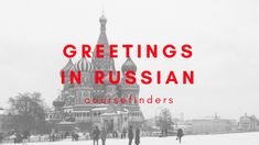 Greetings in Russian - find out more on www.coursefinders.com to study abroad and learn languages