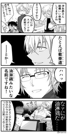 キツラ (@kitsurice) さんの漫画   111作目   ツイコミ(仮)