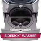 LG Electronics 5.2 DOE cu. ft. High-Efficiency Front Load Washer with TurboWash in Graphite Steel, ENERGY STAR-WM9000HVA - The Home Depot