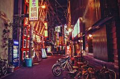 Osaka Bicycles |©Infinity K/Flickr