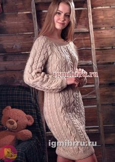 Free Knitting Patterns - Dress with Cables Knitting Patterns Free, Free Knitting, Kinds Of Clothes, Clothes For Women, Quick Knits, The Dress, Sweater Outfits, Cardigans For Women, Dress Patterns