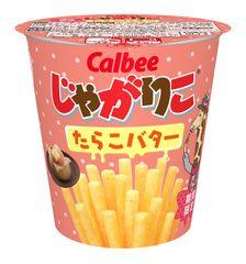 じゃがりこ たらこバター Jagariko Tarako Butter