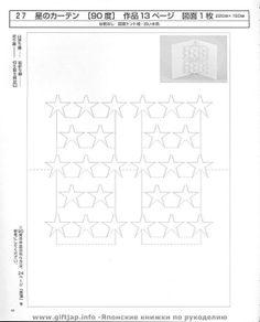 Kirigi con plantilla de 3. Debate sobre LiveInternet - Servicio rusos Diarios Online Paper Art, Paper Crafts, Cut Paper, Paper Cutting, Pop Up Karten, Origami, Stencils, Tarjetas Pop Up, Russian Online