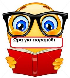 ...Το Νηπιαγωγείο μ' αρέσει πιο πολύ.: Παίξαμε με τους κανόνες της τάξης μας. Classroom Rules, Classroom Decor, Beginning Of School, Back To School, Class Rules, Worksheets For Kids, Emoticon, Diy And Crafts, Preschool
