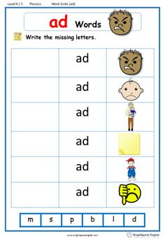 Word Family Word Grids – Page 2 – English Treasure Trove English Worksheets For Kindergarten, Phonics Worksheets, Phonics Activities, Lkg Worksheets, Comprehension Worksheets, Word Family Activities, English Phonics, Phonics Words, English Lessons For Kids