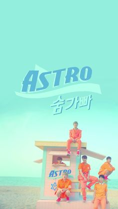 Breathless Wallpaper Astro Breathless Taemin Kpop Iphone Wallpaper Astro Wallpaper Kpop