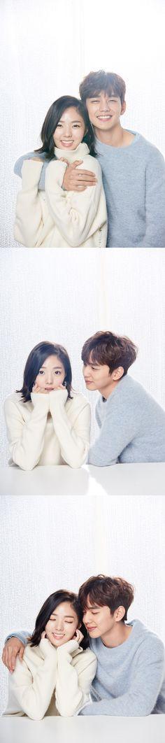 <로봇이 아니야> 유승호-채수빈, '안구 정화' 포스터 B컷 특별 공개! | MBC 연예 스포츠
