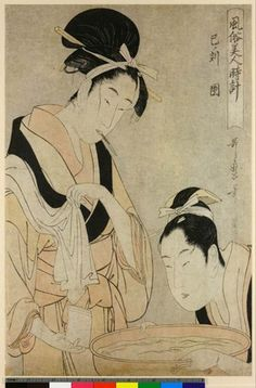 Woodblock print. A beauty cleaning her teeth over a bowl. Another holds the powder and cloth etc. Sealed.