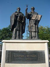 Statue of Cyril and Methodius in Skopje, near the Stone Bridge
