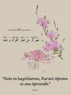 Arabic Quotes, Islamic Quotes, Turkish Lessons, Hafiz, Allah Islam, Quran, Quotations, Verses, Peace