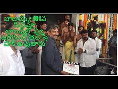 NBK101 Movie Launch | బాలయ్య 101వ సినిమా లాంఛ్ | #Filmjalsa