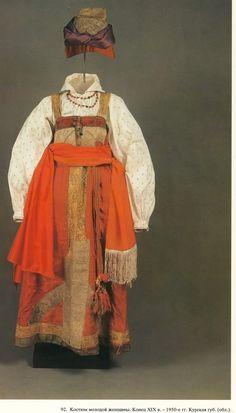 :: Просмотр темы - Русский народный костюм