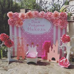 Discover thousands of images about Backdrop kids party Disney Princess Party, Princess Birthday, Girl Birthday, Paper Flower Backdrop, Paper Flowers, Princesse Party, Royal Party, Fiesta Party, Pink Parties