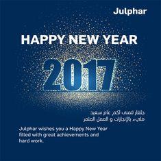Julphar (julphar) on Pinterest