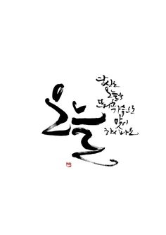 Arabic Calligraphy, Blog, Blogging, Arabic Calligraphy Art
