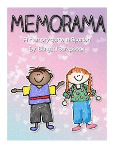 Memorama {A Memory Game in Spanish}
