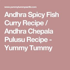 Andhra Spicy Fish Curry Recipe / Andhra Chepala Pulusu Recipe - Yummy Tummy
