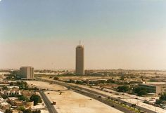 Dubai Trade Centre, Wilson Building, Al Diyafah Street