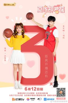 Korean Drama Tv, Korean Drama Series, Drama Tv Series, Brother Sister Photos, Chinese Tv Shows, Kdramas To Watch, Chines Drama, What To Do When Bored, Indian Face