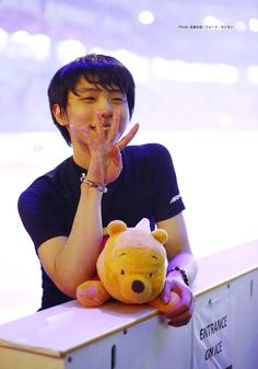 Yuzuru Hanyu things - Pooh-san - Page 3 - Wattpad Sendai, Miyagi, Male Figure Skaters, Figure Skating, Grand Prix, Yuzuru Hanyu Pooh, Ulzzang, Javier Fernandez, Pooh Bear