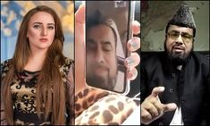 The post Hareem Shah & Mufti Qavi controversial video call goes viral appeared first on INCPak. A controversial video call between popular TikTok star Hareem Shah and Mufti Qavi has gone viral on social media making them the center of attention once more. Hareem Shah & Mufti Qavi controversial video call goes viral. TIkTok star Hareem Shah and cleric Mufti Qavi are no strangers to controversies but this time both have … The post Hareem Shah & Mufti Qavi controversial video c