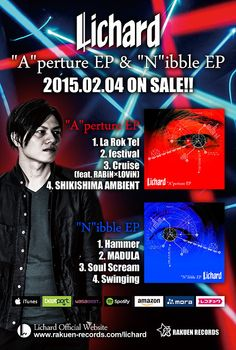 "Lichard ""A""perture EP & ""N""ibble EP / 2015.02.04 ON SALE!!"