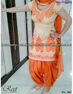 Give yourself a stylish & designer look with this Orange And Cream Punjabi Suit. Embellished with Embroidery work and lace work. Available with matching bottom & dupatta. It will make you noticable in special gathering. You can design this suit in any color combination or on any fabric. Just whatsapp us for more details. For more details whatsapp us: +919915178418