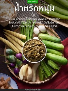 Jamaican Recipes, Thai Recipes, Asian Recipes, Healthy Recipes, Cooking Recipes, Thai Food Menu, Best Thai Food, New Zealand Food And Drink, Authentic Thai Food