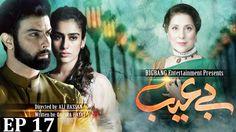 Be Aib Episode 17 | Full HD  Urdu 1