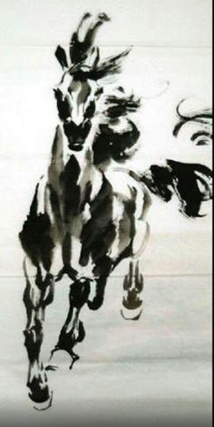 Sumi e ink Chinese brush painting
