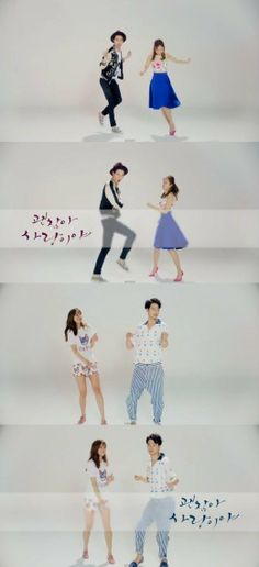 "Jo In Sung and Gong Hyo Jin Show Off Their Dance Moves for ""It's Okay, It's Love"" Teaser Video"