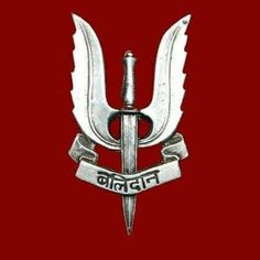 Astrology Chart, Vedic Astrology, Rambo Quotes, Indian Army Special Forces, Indian Army Wallpapers, Swami Vivekananda, Basic Drawing, Army Life, Swiss Army Knife