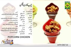Pop corn chicken Chicken Snacks, Corn Chicken, Ramzan Recipe, Masala Tv Recipe, Pakistan Food, Urdu Recipe, I Love Food, Popcorn, Food And Drink