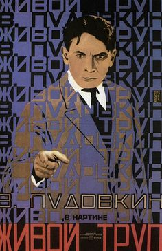 """Russian movie poster """"The Living Corpse"""" designed by Grigory Borisov and Pyotr Zhukov 1929. This was a unique use of typography for the time."""