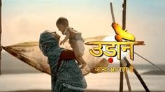 Udaan 28th october 2014 colors HD episode