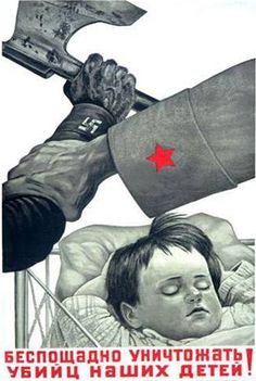 Russian poster: Ruthlessly destroy murderers of our children!