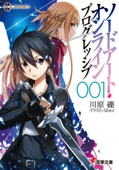 Sword Art Online Progressive 1 (Light Novel) - by Reki Kawahara (Paperback) Air Gear Characters, Avatar Characters, Sword Art Online, Online Art, Manga Anime, Accel World, Kirito Asuna, Anime Episodes, Online Anime