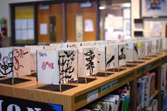 The Zippity Art Blog: 2nd Graders create Japanese Obon lanterns in honor of a loved one :)