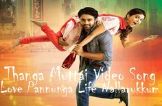 Thanga Muttai Video Song - Love Pannunga Life Nallarukkum #lovepannungalifenallarukkum #navdeep #swathireddy #tamilcinema #tamilcinemaupdates #tamilvideosongs #latestvideosongs #Officialsongs See video click here http://goo.gl/gy8A9z