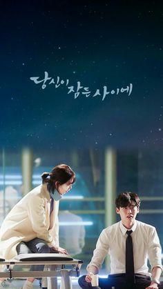 32 Ideas De Mientras Dormias While You Were Sleeping Jong Suk Jung Suk Dramas Coreanos