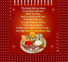 42 best happy raksha bandhan images on pinterest raksha bandhan happy raksha bandhan greetings cards you can share these rakhi greeting cards with your siblings m4hsunfo