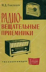 «Массовая радиобиблиотека», 0400-0499 Sayings, Lyrics, Word Of Wisdom, Quotes, Proverbs